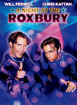 A Night at the Roxbury