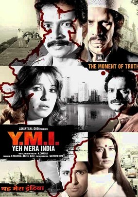 Y.M.I. Yeh Mera India movie