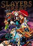 Slayers: Great OAV