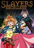 Slayers: Excellent OAV