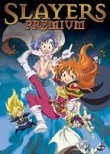 Slayers: Premium OAV