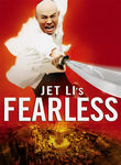 Jet Lis Fearless Cover