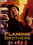 The Flaming Brothers