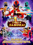 Power Rangers Super Samurai: Season 2: Vol. 2