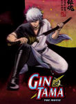 Gintama: The Movie
