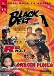 The Red Wolf / The Awaken Punch: Double Feature