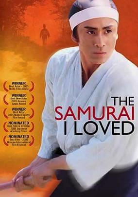 The Samurai I Loved movie
