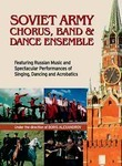 Soviet Army Chorus, Band and Dance Ensemble